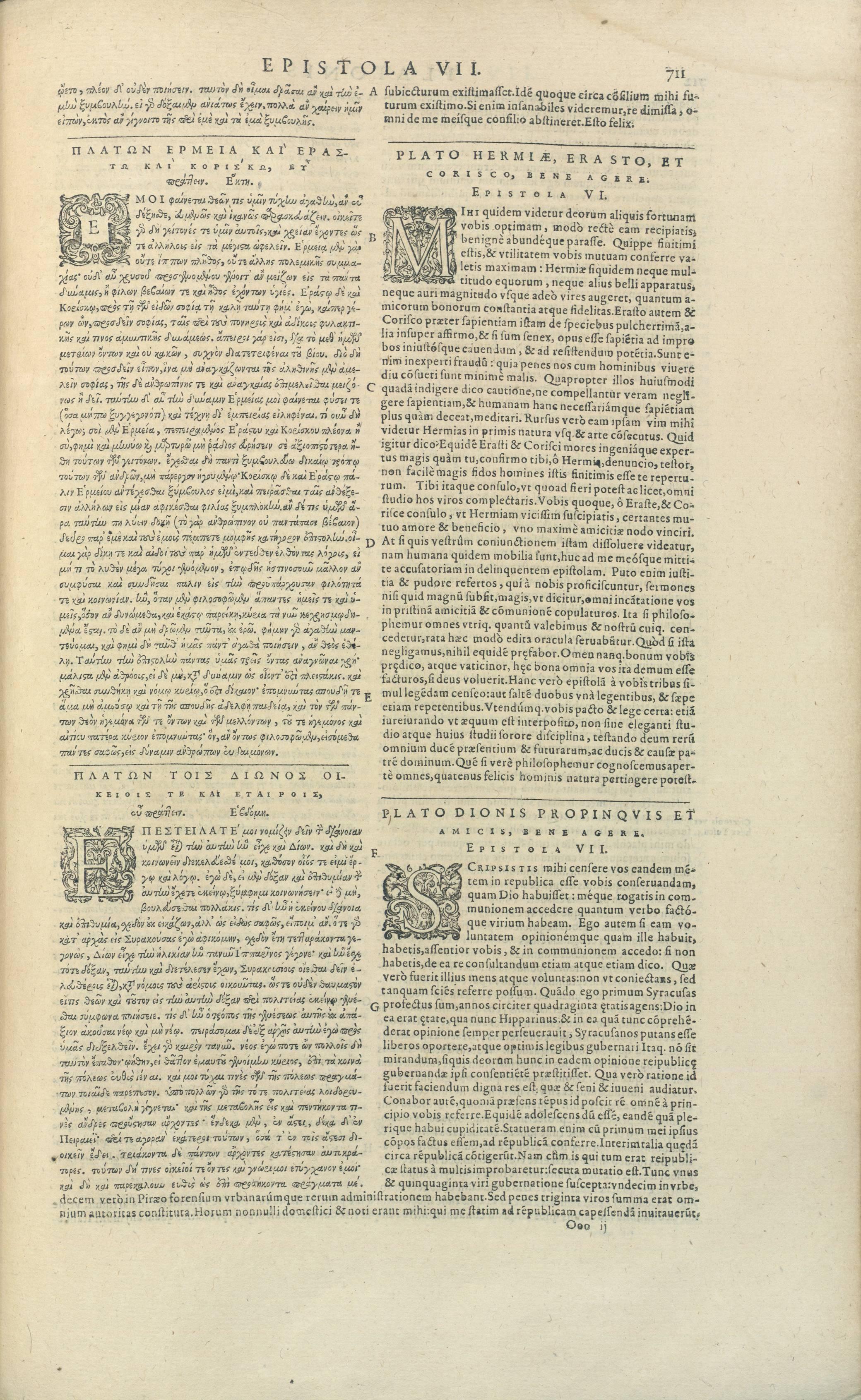 XVIg 1686_001.jpg
